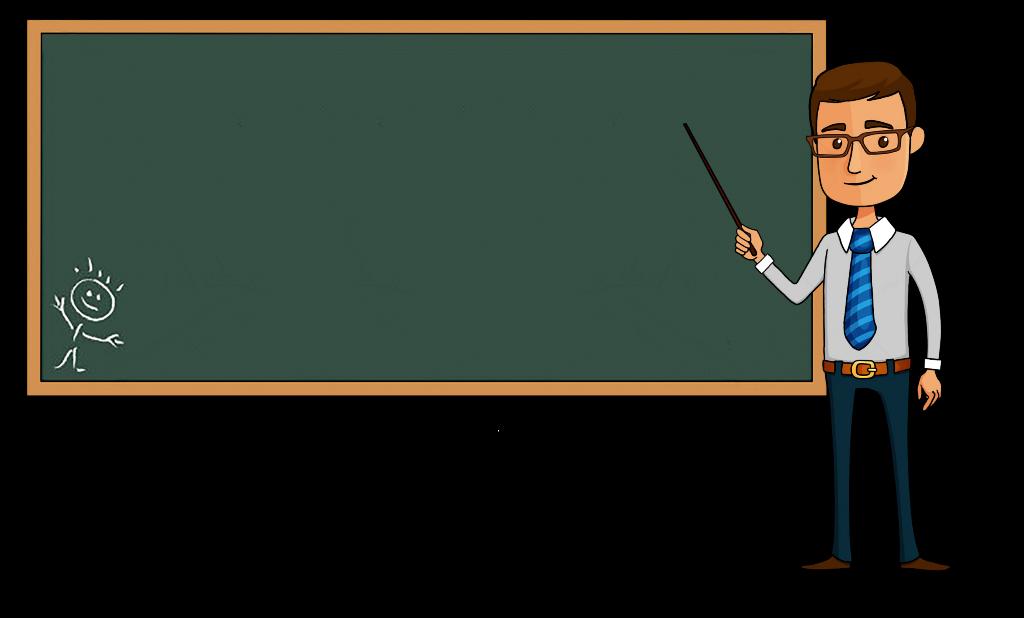 учитель с указкой у доски, школа, урок