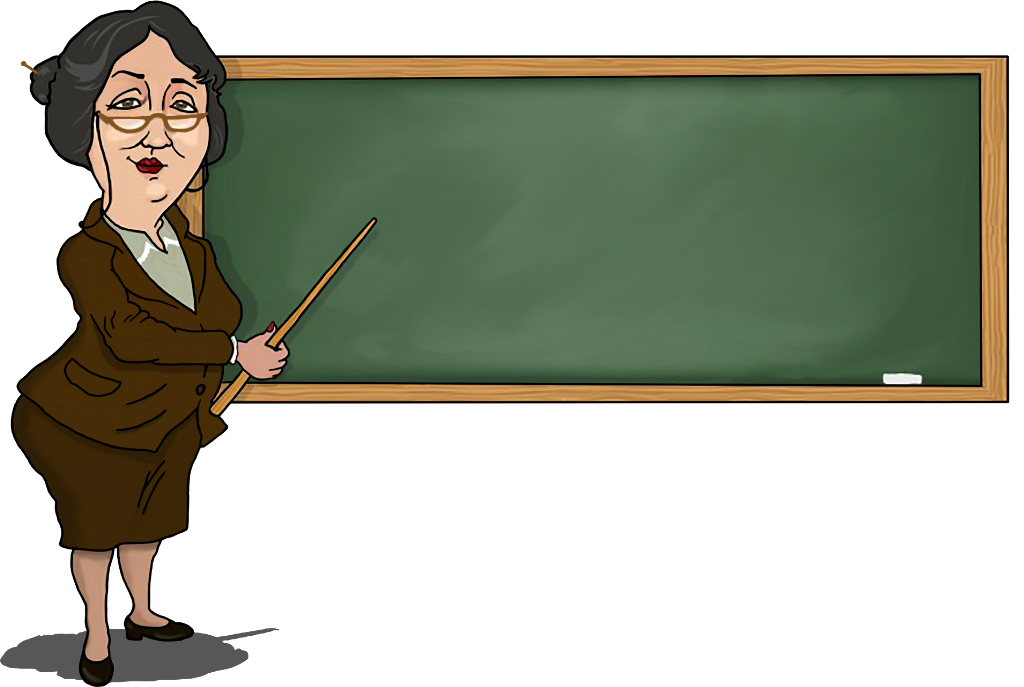учительница с указкой у доски, школа, урок
