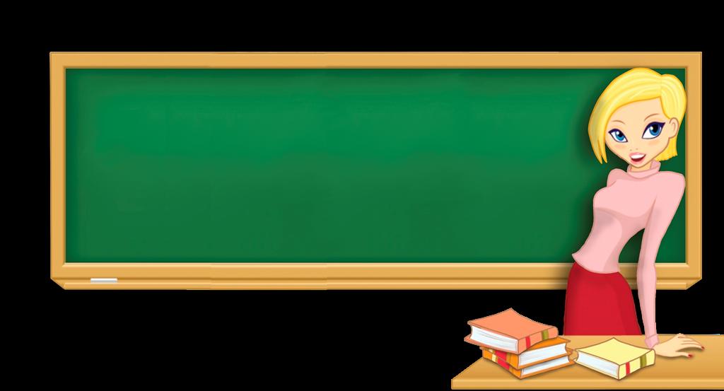 учительница у доски, школа, урок